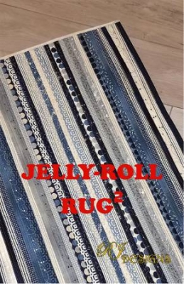 e31a71ee57e6a RJ Designs Jelly Roll Braided Rug 2 (Square) Pattern $9.99 each